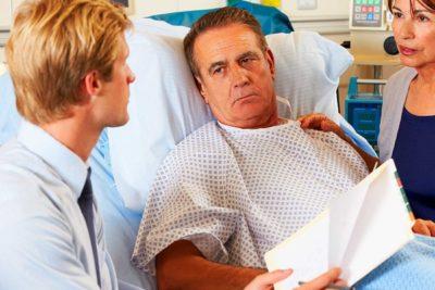 лечение острого простатита проводят в условиях стационара под наблюдением врача