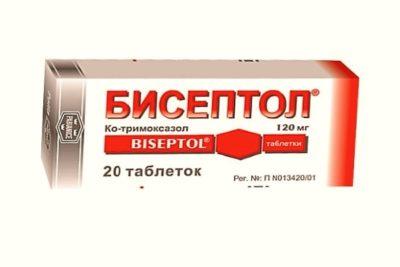 лечить патологию врачи советуют фторхинолоном, бисептолом
