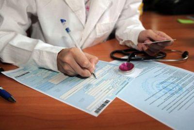 больничный при воспалении легких необходим для эффективного лечения