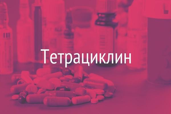 Самые эффективные лекарства для лечения простатита Фертильность