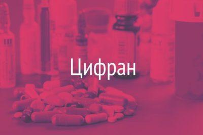 в лечении используют цефалоспорины пенициллины, макролиды