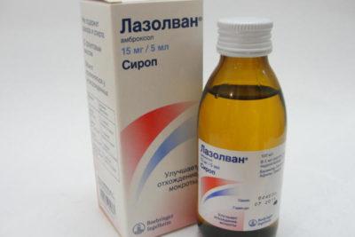 Лазолван и другие отхаркивающие средства способствуют выводу из альвеол легких экссудата – жидкости, которая образуется при пневмонии