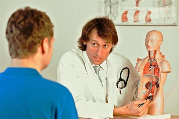 Сильное воспаление мочевого пузыря у мужчин